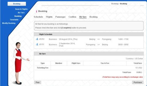 Air Koryo Booking