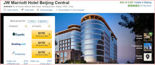 Marriott 2015 Changes: 4 to 3 -- JW Marriot Bejing Central, China