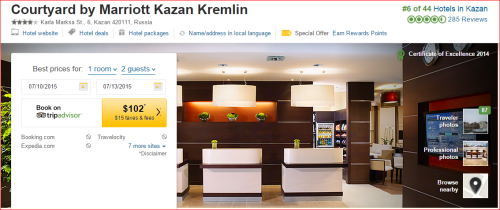Marriott 2015 Changes: 2 to 1 -- Kazan, Russia