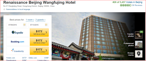 Marriott 2015 Changes: 4 to 3 -- Renaissance Bejing, China