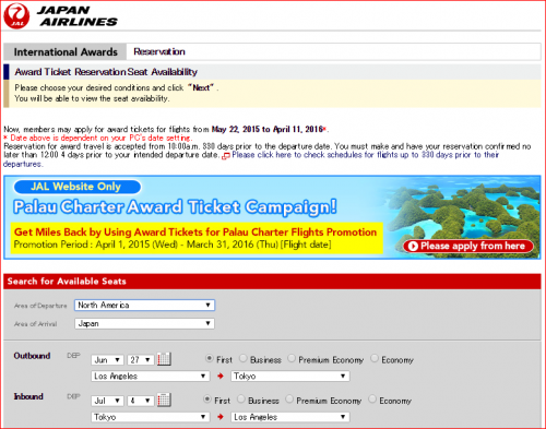 JAL 1 Class Availability Search