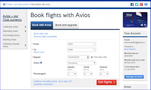 Avios Dates Glitch---the Fix