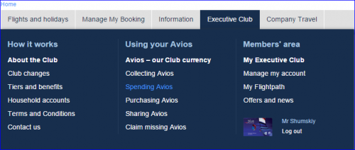 Avios Glitch: Spending Avios
