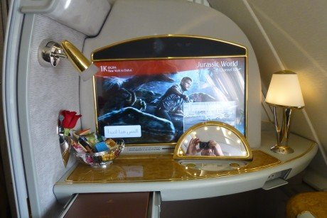 Emirates First Calss Suite: 27-inch Screen