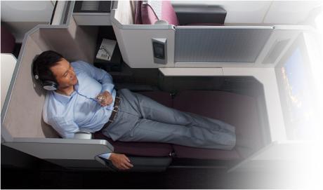 JAL Business Sky Suite