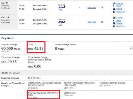 ANA Frequent Flyer Program ANA Mileage Club ana nrt-bkk-nrt